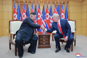 «دیدار ناگهانی» ترامپ و کیم از پیش تعیین شده بود