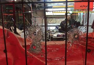 فیلم/ سرقت مسلحانه در اسلام شهر