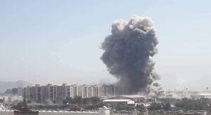عکس/ پنج انفجار پی درپی در مرکز شهر کابل