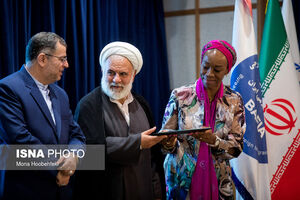 عکس/ مراسم روز جهانی پناهنده در تهران