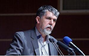 توئیت وزیر ارشاد درباره خبر هلاکت ابوبکر البغدادی