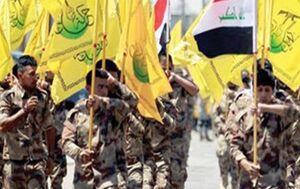 فیلم/ نیروهای نظامی عراق در حرم علمدار کربلا