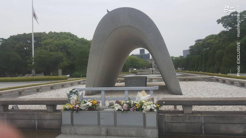 یادمان کشتههای انفجار اتمی هیروشیما در موزه صلح این شهر