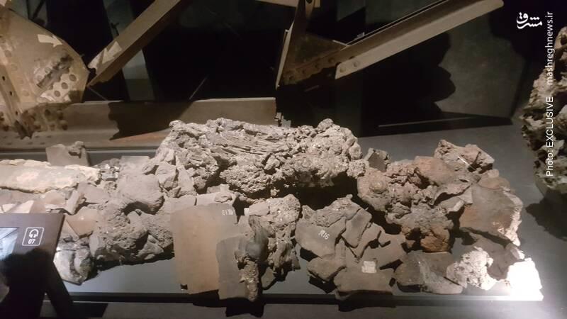 باقیماندههای یک ساختمان که همه اجزاء آن (آهن و سنگ و آجر) ذوب شدند.