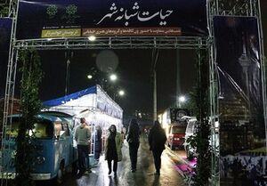 """طرح """"زیست شبانه"""" به شورای حل اختلاف مرکزی ارجاع شد"""