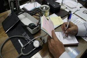 ماجرای جمع آوری کارتخوان ها از مطب ها/درخواست از بانک مرکزی