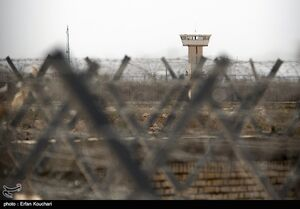 مدیرکل جدید زندانهای استان تهران منصوب شد