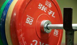 وزنه برداری