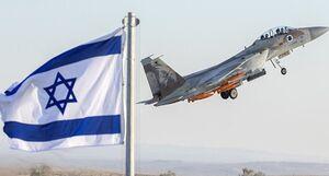 آیا عربستان بخشی از خاک خود را به اسرائیل میبخشد؟
