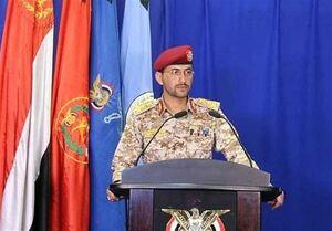 ائتلاف سعودی برای تصرف صنعاء از ماهها پیش آماده بود/ ۱۵۰۰ متجاوز کشته شدند +عکس وفیلم
