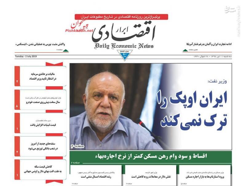 ابرار اقتصادی: ایران اوپک را ترک نمیکند
