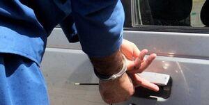 27 هزار سارق در انتظار حکم دستگیری