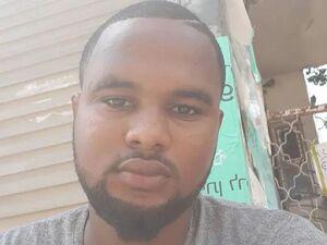 جوان آفریقایی که توسط پلیس اسرائیل کشته شد