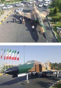 عکس/ جنگنده F۴ در خیابانهای قم!
