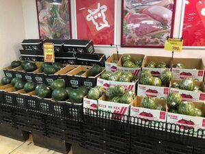 عکس/ قیمت میوه در ژاپن