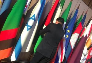 جزئیات و علت جابهجایی پرچم ایران و اسراییل +عکس