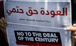 گرینبلات: هنوز زمان رونمایی از «معامله قرن» نیست