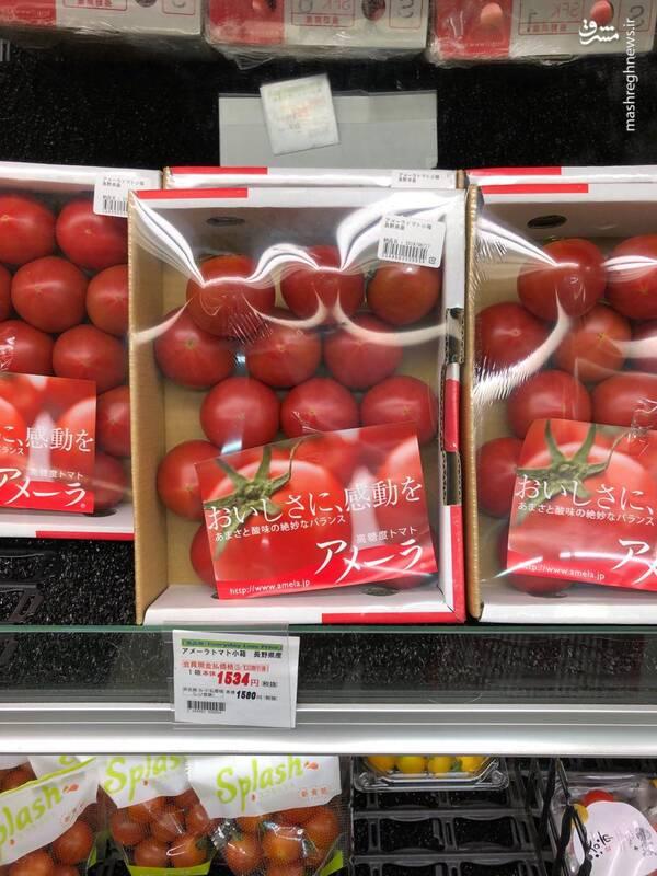 گوجه فرنگی  ۱۵ عدد گوجه کوچک، حدود ۲۰۰ هزار تومن
