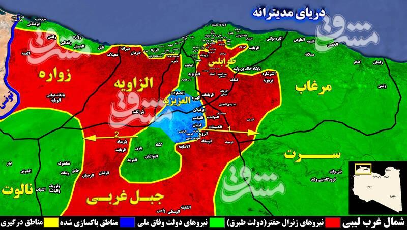 نقشه میدانی لیبی