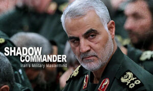 «فرمانده سایهها»: فرماندهان آمریکایی درباره حاج قاسم چه میگویند + عکس و فیلم