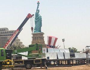 مجسمه آزادی در عربستان!