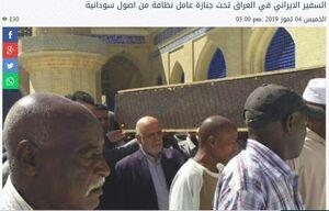 سفیر ایران زیر تابوت خدمتکار سودانی +عکس