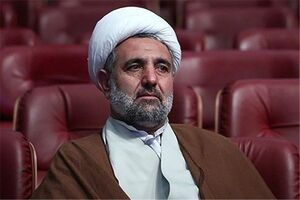 ذخایر آب سنگین ایران افزایش یافت
