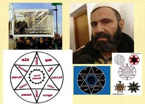تکاپوی طرفداران «احمد الحسن» برای ساختن یک امام جدید