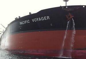 دیلی استار: کشتی انگلیسی در خلیج فارس مشکلی ندارد