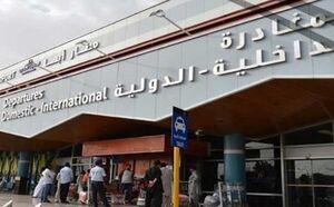 حمله پهپادی یمنیها به فرودگاه «ابها»/ ارتش یمن: غیرنظامیان از فرودگاههای عربستان دور شوند