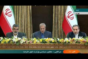 فیلم/ اقدام دوم ایران در کاهش تعهدات برجامی