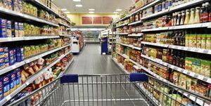 کالاها بر چه مبنایی قیمتگذاری میشوند +عکس
