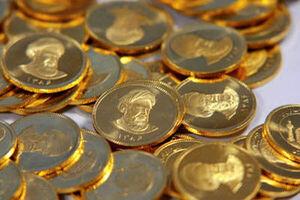 کاهش جزئی قیمت سکه در بازار
