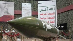 رونمایی از موشک و پهپاد جدید یمنی ها