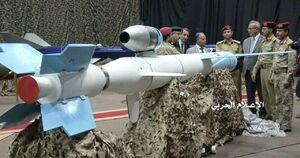 عکس/ رونمایی از موشک و پهپاد جدید یمنیها