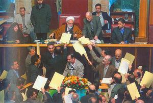 استعفای مجلس ششم