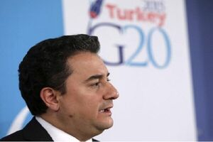 متحد کلیدی اردوغان از حزب حاکم ترکیه استفعا داد