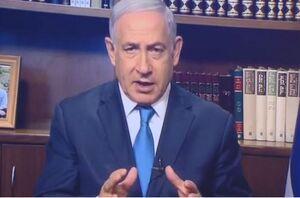 نتانیاهو: باید اقدامات ایران را با افزایش فشار پاسخ داد
