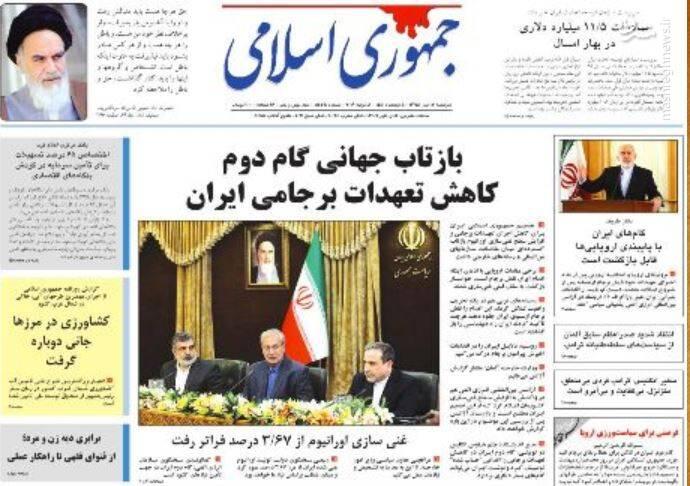 جمهوری اسلامی: بازتاب جهانی گام دوم کاهش تعهدات برجامی ایران