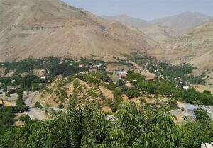 نامه استاندار مازندران برای بازپسگیری ۱۸ هزار اراضی ملی +سند