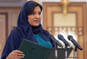 عکس/ دیدار سعودی- آمریکایی با بکگراند ایرانی