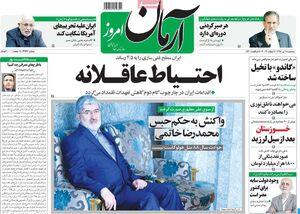 ایران باید با یک بسته پیشنهادی، نظر اروپا را جلب کند!/ خاتمی وارث امام خمینی است!