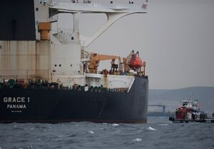 آخرین وضعیت نفتکش انگلیسی در لنگرگاه بندرعباس