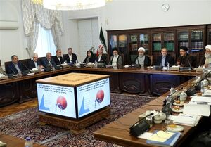جلسه شورای عالی انقلاب فرهنگی به ریاست روحانی +عکس