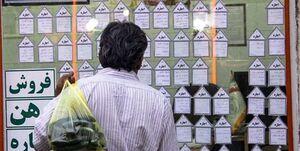 مخالفت دولت با تعیین سقف اجاره بها