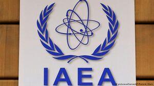 آژانس بینالمللی نمایه