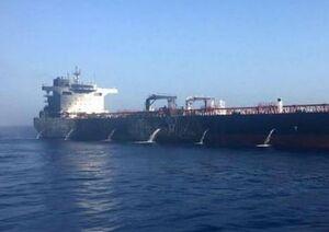 ژاپن: بعید است در ائتلاف نظامی آمریکا در خلیج فارس مشارکت کنیم