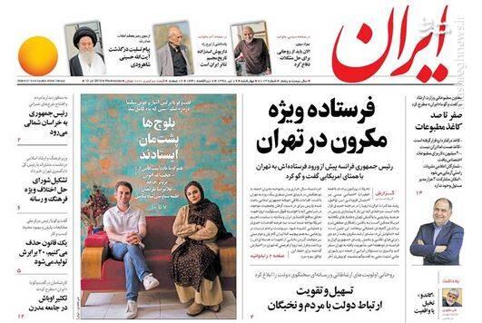ایران: فرستاده ویژه مکرون در تهران