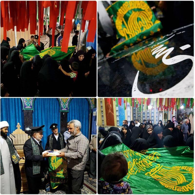 پرچم متبرک امام رضا(ع) در مزار شهید حججی