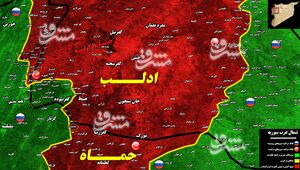شمال و شمال غرب حماه.jpg